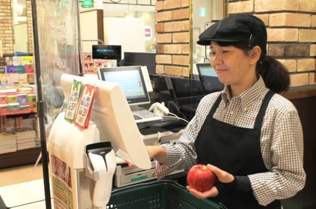 Odakyu OX 相模大野店の画像・写真