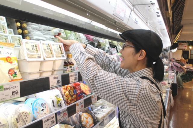 Odakyu OX 相模原店の画像・写真