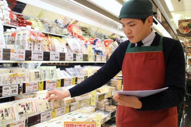 Odakyu OX 生田店の画像・写真