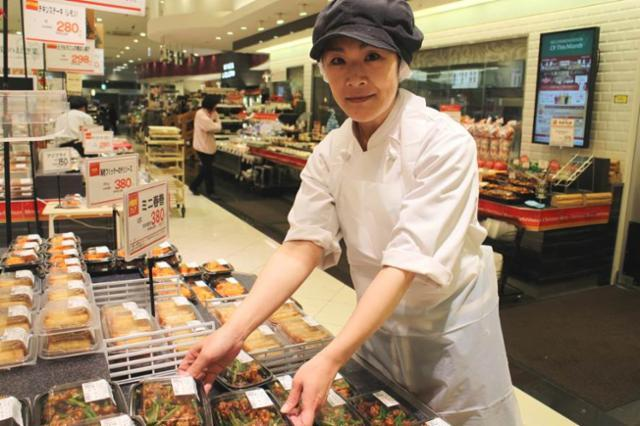 Odakyu OX 江ノ島店の画像・写真